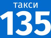 135by